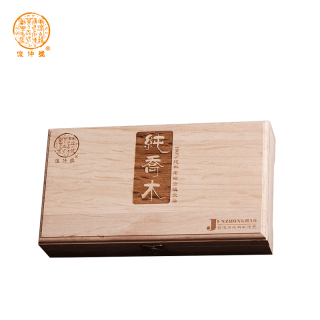 俊仲号2014年普洱生茶纯乔木纯料老树木盒600克/饼