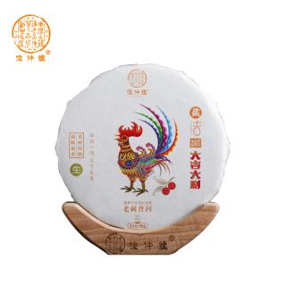 俊仲号2017年鸡年生肖纪念饼大吉大利普洱生茶 云南凤凰七子饼茶400g/饼