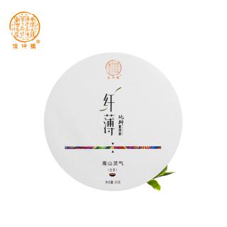 俊仲号2016年纤薄系列 高山灵气 普洱生茶 80克/片