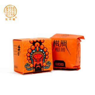 俊仲号2016年红柑柑普茶 柑胆相照普洱熟茶 单颗礼盒装茶叶35克/盒