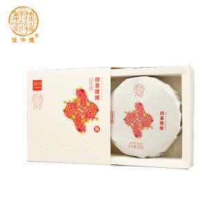 俊仲号 2019年猪年生肖纪念饼普洱熟茶四喜猪猪小猪饼50克/饼