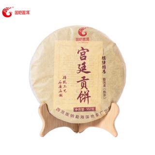 国艳 2015年宫廷贡饼 熟茶 357克/饼