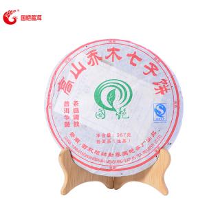 国艳茶厂2007年高山乔木普洱茶生茶357克/饼