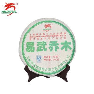 龙园号2007年易武乔木普洱茶生茶380克/饼