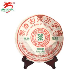 龙园号2006年野生茶易武古茶七子饼 普洱茶生茶400克/饼