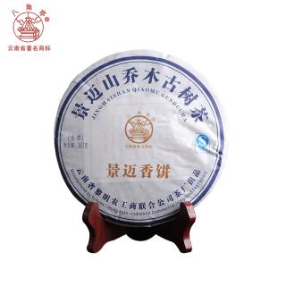 黎明八角亭2010年景迈香饼普洱茶生茶357克/饼