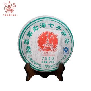 八角亭2007年7540普洱茶生茶357克/饼701批