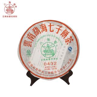 八角亭黎明茶厂2010年0432普洱茶生茶357克/饼