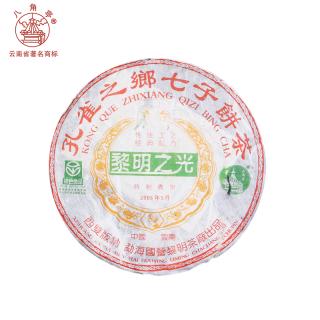 八角亭 2005黎明茶厂黎明之光特制青饼 357克/饼