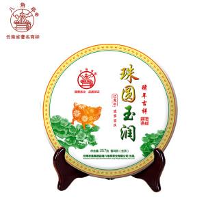 八角亭珠圆玉润 2019年猪年生肖纪念饼 357g/饼生茶 七子饼三年陈