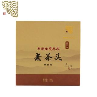 今大福2017 年布朗生态乔木老茶头 500克/盒 普洱熟茶