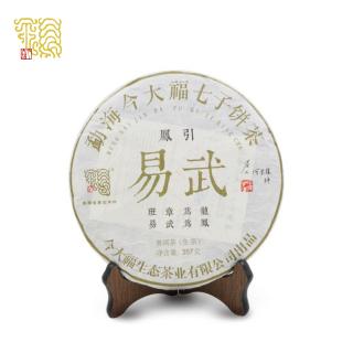 今大福2018年易武凤引青饼普洱生茶357克/饼