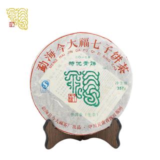 今大福2012年特优青饼 357克/饼   普洱生茶