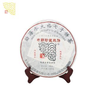 今大福 2018年 布朗珍藏熟饼 357克/饼
