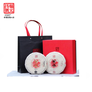 福元昌 2018年戊戌生肖纪念饼 金狗旺福 生熟套送礼盒715克
