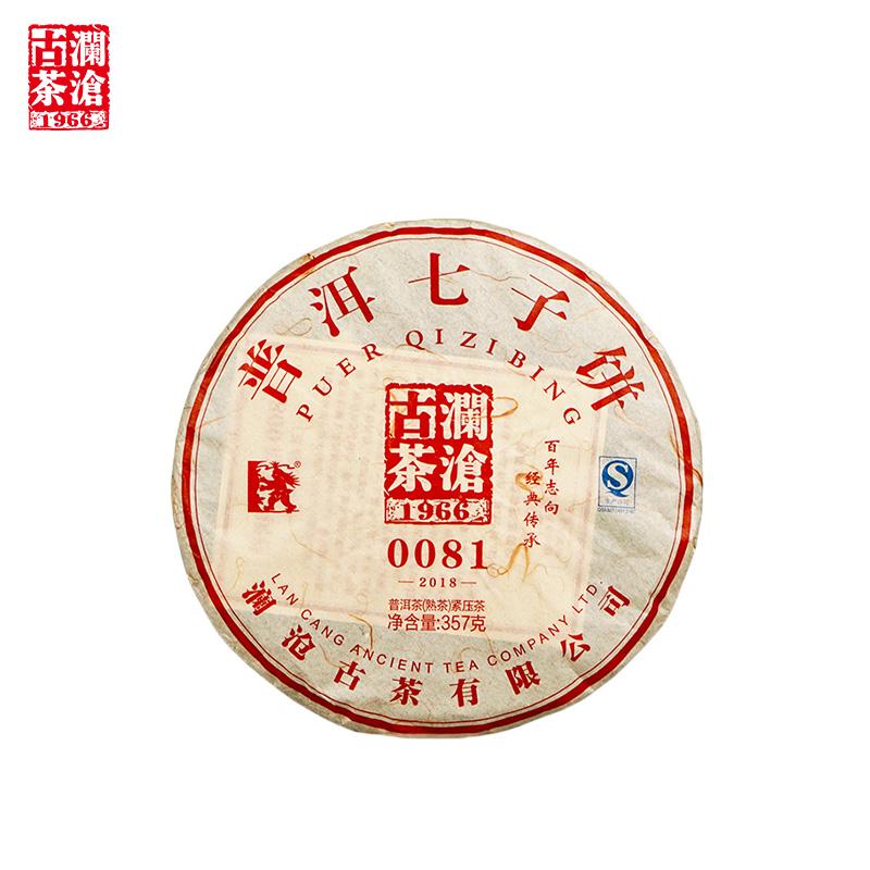 澜沧古茶2018年0081普洱茶熟茶357克/饼