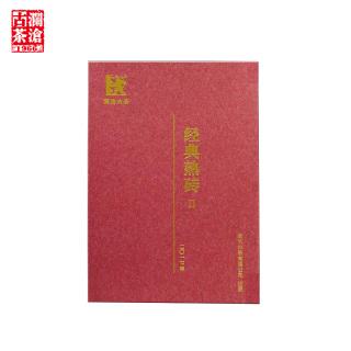 澜沧古茶2017经典熟砖Ⅱ普洱熟茶500克