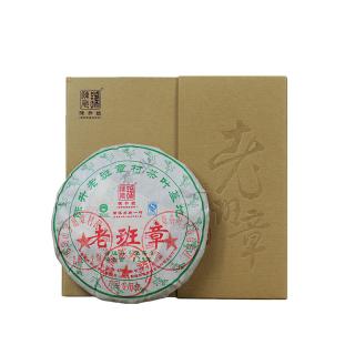 陈升号 2016年 老班章 普洱茶生茶 古树 125克/饼