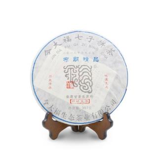 今大福 2018年 布朗精品青饼 标杆生茶 357克/饼