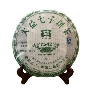大益 2007年 704批7542 普洱茶生茶
