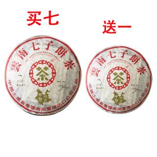 【买七送一】中茶 2006年布朗8881 出口老生茶 357克/饼