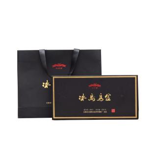 2019年冰中岛《乌金》冰岛古树熟茶 125克/小盒