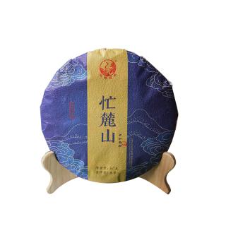 下关沱茶 2019年 昔归《忙麓山》老树圆茶 普洱生茶 357克/饼