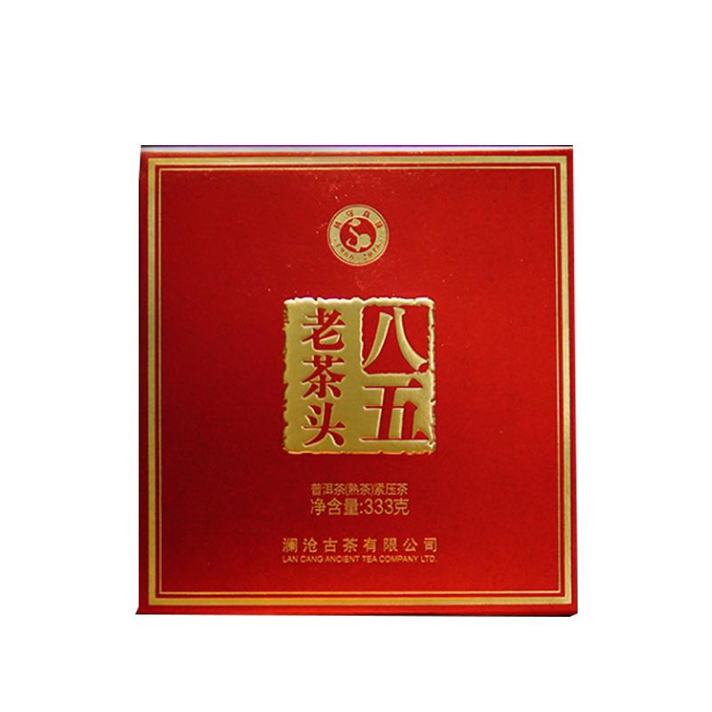 澜沧古茶2017年 八五老茶头 0085 普洱茶 熟茶 333克/砖