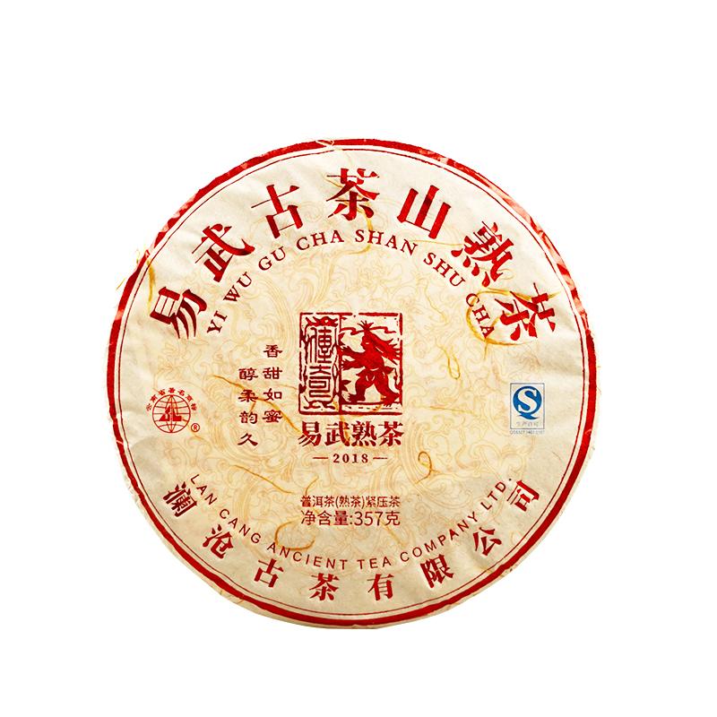 【买七送一】澜沧古茶2018年 易武古茶山熟茶 普洱茶熟茶 357克/饼