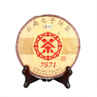 中茶 2018年 7571普洱茶熟茶 云南七子饼357克/饼