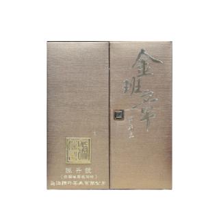 陈升号 2014年 金班章 普洱茶生茶 1000克/砖(礼盒装)