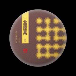 大益2019年 1901批 益原素 普洱茶熟茶 357克/饼  第三代智能发酵技术
