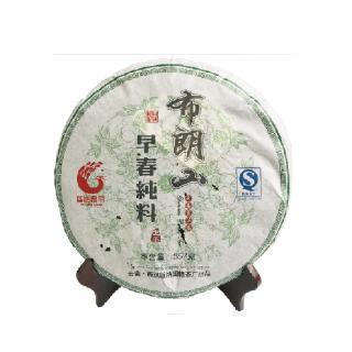 【买七送一】国艳 2009年 布朗山早春纯料 普洱茶 生茶 357克/饼