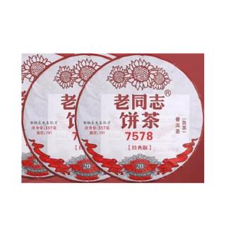 老同志 2019年 7578普洱茶 熟饼 357克/饼