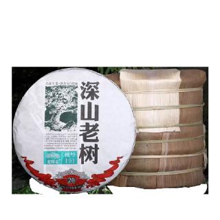 老同志 2019年 深山老树 普洱茶 生茶 500克/饼