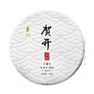【买五送一】七见 2018年 三星 贺开 古树 普洱茶 熟茶 357克/饼