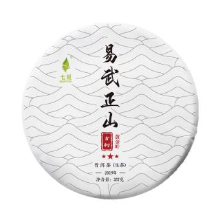 【买五送一】七见 2019年 三星 易武正山 古树黄金叶 生茶 357g/饼