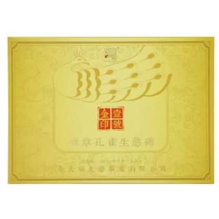 今大福 2019年 金印壹号•孔雀生态砖 生茶 500克/砖