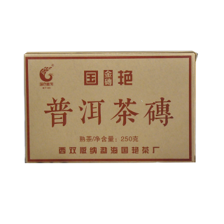 国艳 2013年 金砖 普洱茶 熟茶 250克/砖