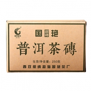 国艳 2013年 银砖 普洱茶 生茶 250克/砖