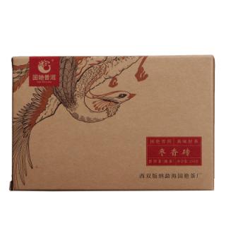 国艳 2017年 枣香砖 普洱茶 熟茶 砖茶 250克/砖