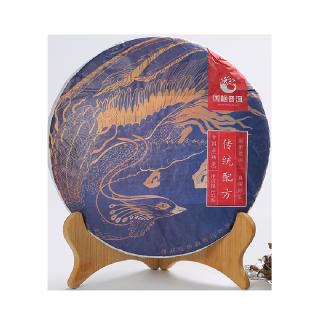 国艳  2018年《传统配方》普洱茶 熟茶 357克/饼