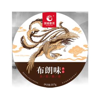 国艳普洱 2018年 初味系列·布朗味 普洱茶熟茶 357克/饼