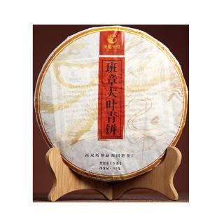 国艳 2018年 班章大叶青饼 普洱茶 生茶 357克/饼