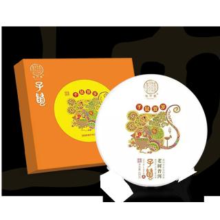 俊仲号 2020年 庚子鼠年生肖纪念饼 普洱茶 生茶 400克/饼