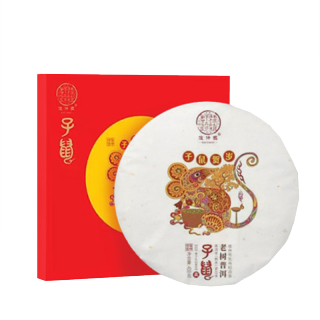 俊仲号 2020年 庚子鼠年生肖纪念饼 普洱茶 熟茶 400克/饼