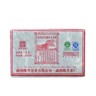 陈升号 2010年 复原昌号 易武大树砖 普洱茶 生茶 250克/砖(十年陈期砖茶)