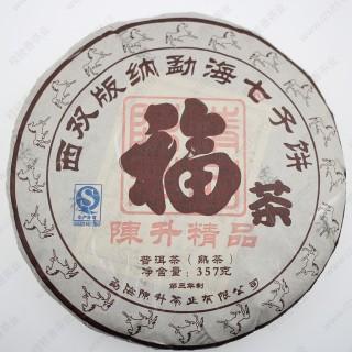 陈升号 2014年 福茶 普洱茶 熟茶 357克/饼