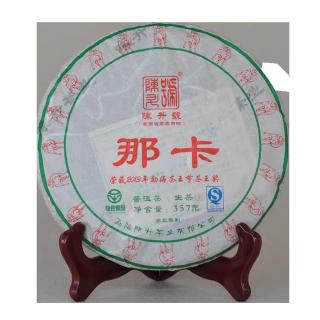 陈升号 2015年 勐宋那卡 普洱茶生茶 357克/饼