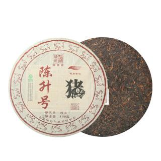 陈升号 2019年 猪年生肖纪念饼 普洱茶熟茶 500克/饼